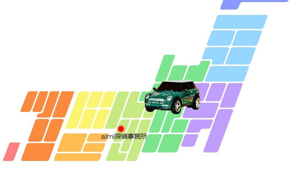 他府県から大阪のaimi探偵事務所へ向かう緑色のミニクーパー