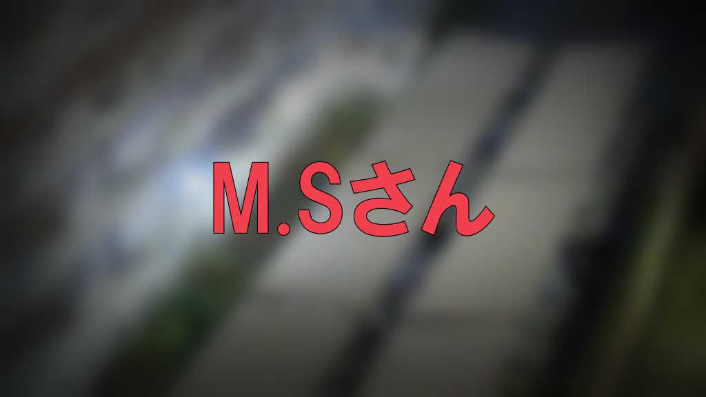 大阪府橿原市のマンションの上から見た駐輪場のモザイク入り写真の中央に赤文字でM.Sさんと書かれた画像です。