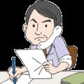 大阪で行政書士を探す方法