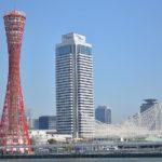 兵庫県神戸市中央区のハーバーランド、ホテルオオクラ、神戸海洋博物館などの景色
