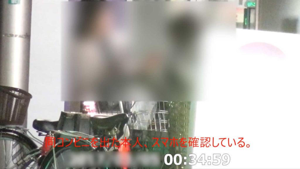 ある動画報告書の1シーンをトリミングしてボカシを入れた画像です。状況の解説文字と撮影年月日及び時刻が入っています。