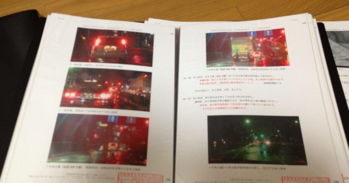 浮気調査の中身は写真が多い報告書となっております。