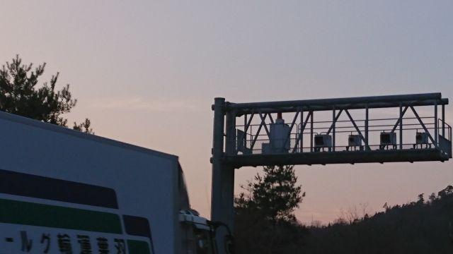 道路に設置されているオービスやNシステム